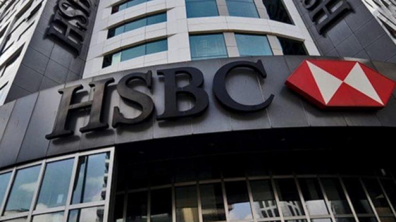 hsbc-konut-kredisi-faiz-oranlari